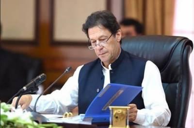 وزیراعظم عمران خان کا افغانستان کے معاملات میں فریق نہ بننے کا اعلان