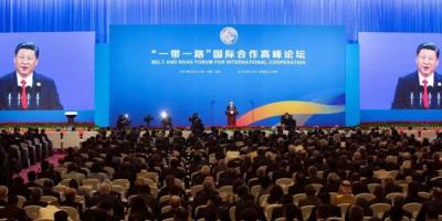 بیجنگ: بیلٹ اینڈ روڈ فورم کا آغاز، ترقی پذیر ملکوں کے لیے دیرپا ترقی کی اہمیت پر زور