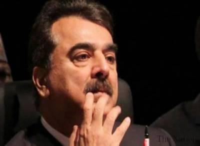 جعلی اکاؤنٹس کیس:یوسف رضا گیلانی کی آج نیب میں طلبی