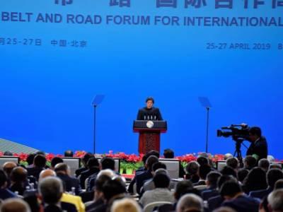 بیلٹ اینڈ روڈ فورم: عالمی سرمایہ کارپاکستان کی آزادانہ سرمایہ کاری کی پالیسیوں سے فائدہ اٹھائیں،وزیراعظم عمران خان