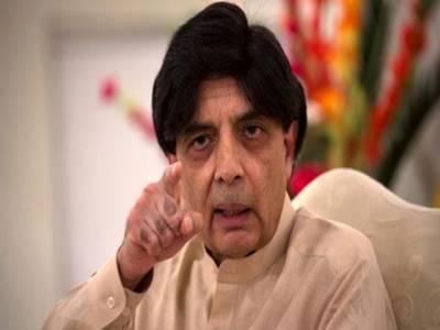 صوبائی اسمبلی کا حلف نہیں لوں گا، تحریک انصاف خود کو مقبول جماعت کہتی ہے تو الیکشن کرا کر دیکھ لے:چوہدری نثار علی خان