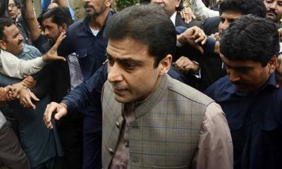 نیب عدالت لاہور: اپوزیشن لیڈر حمزہ شہبازعدالت میں پیش ، شہباز شریف کی حاضری سے استثنیٰ کی درخواست منظور