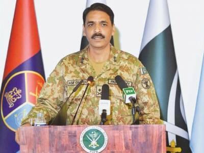 پی ٹی ایم کو جتنی آزادی دینی تھی دےدی ،اب قانون حرکت میں آئے گا, بھارت جو تبدیلی پاکستان میں چاہتا ہے وہ کبھی نہیں کرسکتا: ترجمان پاک فوج