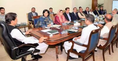 وزیراعظم عمران خان کا مزدوروں کے لیے' احساس پروگرام' شروع کرنے کا اعلان