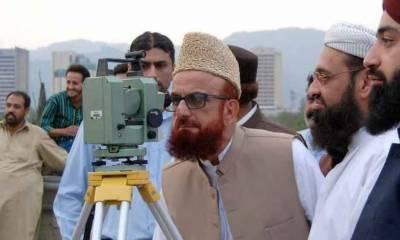 ماہ رمضان کا چاند دیکھنے کے لیے مرکزی رویت ہلال کمیٹی کا اجلاس کل ہوگا