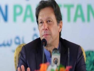 اٹھارہویں ترمیم کی وجہ سے وفاق دیوالیہ ہو چکا ہے،نئے بلدیاتی نظام سے نئی لیڈرشپ سامنے آئے گی، تمام فنڈز عوام پرخرچ ہوں گے: وزیر اعظم عمران خان
