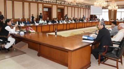 وزیراعظم عمران خان کی زیرصدارت وفاقی کابینہ کا اجلاس آج ،مجموعی سیاسی اور اقتصادی صورتحال کا جائزہ