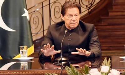 وزیر اعظم کل راولپنڈی میں گائنی کے جدید اسپتال کا سنگ بنیاد رکھیں گے