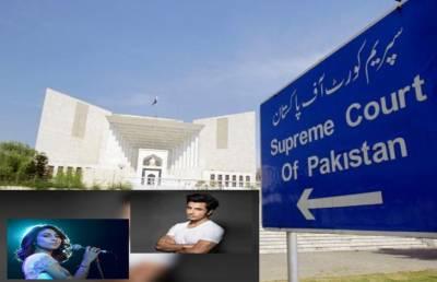 علی ظفر،میشا کیس: خود طے کرینگے کہ گواہان کے بیانات کیسے لیں: سپریم کورٹ