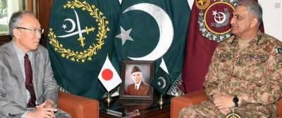 آرمی چیف جنرل قمر جاوید باجوہ سے جاپان کے نئے سفیر کی ملاقات, علاقائی سلامتی سمیت باہمی دلچسپی کے امور پر تبادلہ خیال