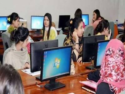 پاکستان بیت المال کی 24 ہزارجدید کمپیوٹرلیب قائم کرکےخواتین کوبااختیاربنانےکےمراکزکوسہولیات کی فراہمی