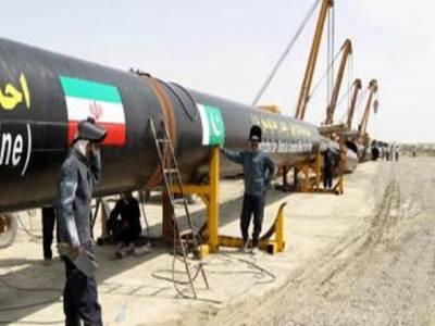 پاکستان نے پاک ایران گیس پائپ لائن منصوبے پر کام جاری رکھنے سے انکار کردیا