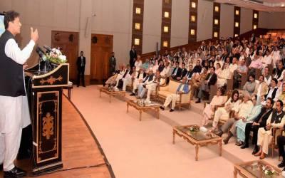 حکومت معیشت کو درست سمت کی جانب گامزن کرنے کیلئے اقدامات کررہی ہے:وزیراعظم