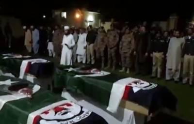 کوئٹہ دھماکا:شہید پولیس اہلکاروں کی نماز جنازہ ادا کر دی گئی