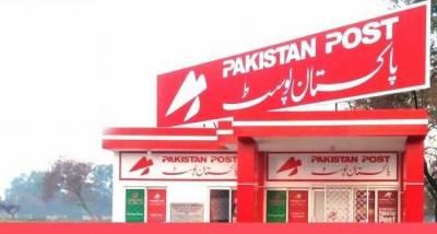 پاکستان پوسٹ جلد پوری دنیا میں میڈ ان پاکستان پراجیکٹ کا آغازکریگا:مراد سعید