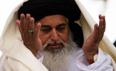 لاہور ہائی کورٹ:خادم حسین رضوی کی درخواست ضمانت منظور