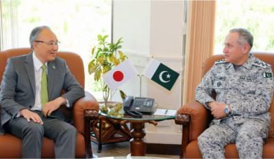 جاپان کے سفیر جناب کُنینوری مستودا کی پاک بحریہ کے سربراہ ایڈمرل ظفر محمود عباسی سے نیول ہیڈکوارٹرز اسلام آباد میں ملاقات ، باہمی دلچسپی کے امور پر تبادلہ خیال
