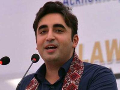 بلاول بھٹو زرداری 17مئی کو نیب اسلام آباد میں پیش ہوں گے