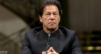 وزیر اعظم کا مارکیٹ سے زائد قیمت پر ڈالر بیچنے والی کمپنیز کے خلاف کارروائی کا حکم