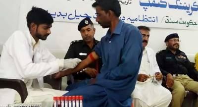 سندھ میں موذی مرض بے قابو ،رتوڈیرو میں ایچ آئی وی پازیٹو کیسز کی تعداد 507 تک جاپہنچی