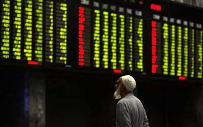 اسٹاک مارکیٹ میں منفی رجحان، کے ایس ای 100 انڈیکس میں 326 پوائنٹس کی کمی