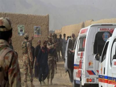 بلوچستان:مستونگ میں سیکیورٹی فورسز کا آپریشن، 9 دہشت گرد ہلاک