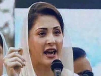 نئے پاکستان میں اسٹاک مارکیٹ میں روزانہ انڈکس کا قتل عام ہو رہا ہے: مریم نواز