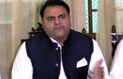 پیپلزپارٹی اور ن لیگ ابو بچاؤ مہم چلانے کےلیے اقدامات کررہی ہے: فواد چوہدری