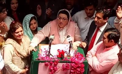 کسی لیڈر کے دل میں پاکستان کیلئے اتنی تڑپ نہیں جو عمران خان کے دل میں ہے:فردوس عاشق اعوان