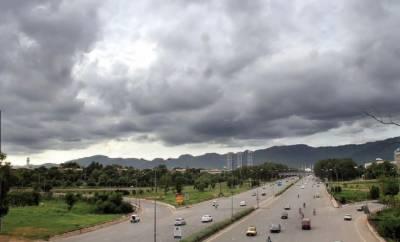 ملک کے مختلف حصوں میں گرج چمک کیساتھ بارش اورتیز آندھی چلنے کا امکان: محکمہ موسمیات