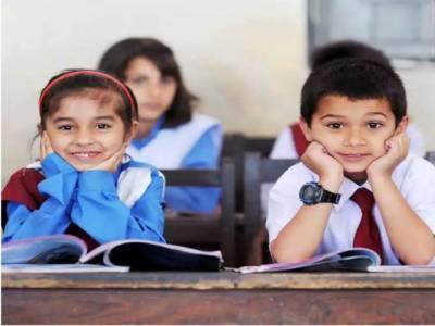 طلبہ کیلئے خوشخبری، پنجاب کے سرکاری سکولوں میں موسم گرما کی تعطیلات کا اعلان