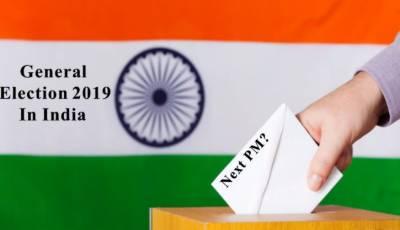 بھارتی انتخابات کا آخری مرحلہ، ووٹنگ کل ہوگی