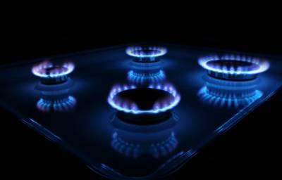 حکومت کی عوام پر گیس بم گرانے کی تیاری مکمل،گیس نرخوں میں 235 فیصد تک اضافے کی سفارش