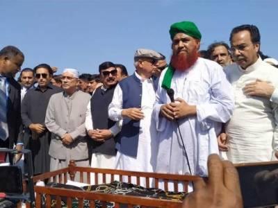 قمر زمان کائرہ کے بیٹےاسامہ قمر کائرہ نماز جنازہ کی ادائیگی کے بعد سپرد خاک،اہم سیاسی شخصیات کی بڑی تعداد میں شرکت
