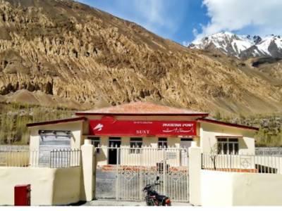 سیاحت کا فروغ،وزارتِ پوسٹل سروسز نے ملک بھر میں تمام ریسٹ ہاؤسز عوام کیلئے کھول دئیے