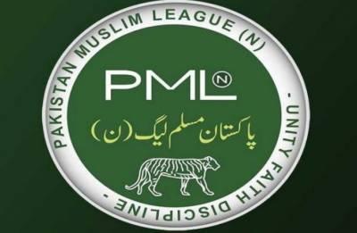 مسلم لیگ(ن)کا اعلیٰ سطح کا اجلاس کل طلب