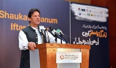 جو لوگ جمہوریت بچانے کیلئے اکٹھے ہوئے ان ہی کی وجہ سے ملک آگے نہیں بڑھ سکا: وزیراعظم عمران خان