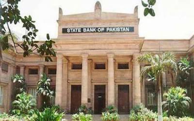 اسٹیٹ بینک دو ماہ کے لئے مانیٹری پالیسی کا اعلان آج کرے گا