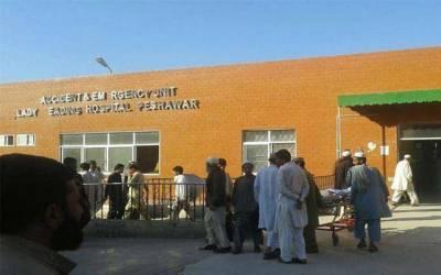پشاور : لیڈی ریڈنگ اسپتال کے ڈاکٹروں کا 2 روز کیلئے ہڑتال ختم کرنے کا اعلان