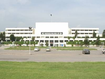 قومی اسمبلی اجلاس کے شیڈول میں تبدیلی, کل ہونے والااجلاس اب24مئی کو ہوگا: قومی اسمبلی سیکرٹریٹ