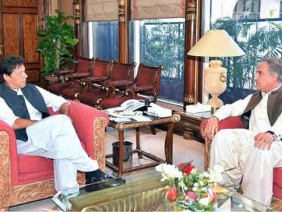 وزیرِاعظم عمران خان سے وزیرِ خارجہ مخدوم شاہ محمود قریشی کی ملاقات