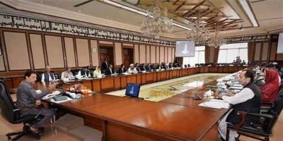 وزیراعظم کی زیرصدارت وفاقی کابینہ کا اجلاس آج طلب، 5 نکاتی ایجنڈے پر غور
