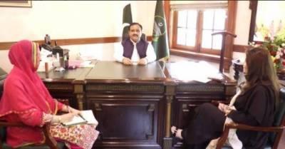 خواتین کو ترقی کے مساوی حقوق دینا تحریک انصاف کا مشن ہے:وزیراعلی پنجاب