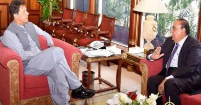 عمران خان نے وزیراعظم ہائوس میں یونیورسٹی کے قیام کے کام کو تیز کرنے کی ہدایت کردی