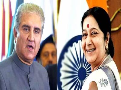 پاکستانی اور بھارتی وزرائے خارجہ کے درمیان غیر رسمی ملاقات