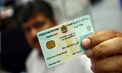 متحدہ عرب امارات : غیر ملکیوں کی مستقل رہائش کیلئے گولڈن کارڈ کا اجرا