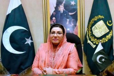 عمران خان کی قیادت میں قوم نے کرپشن اور معاشی بدحالی کے کینسر کا علاج کرنے کا فیصلہ کیا:فردوس عاشق اعوان