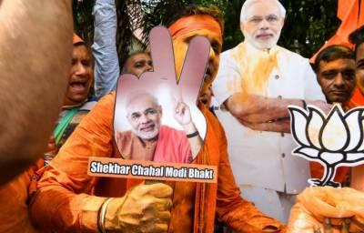 بھارت کےعام انتخابات میں بی جے پی کو ابتدائی برتری حاصل
