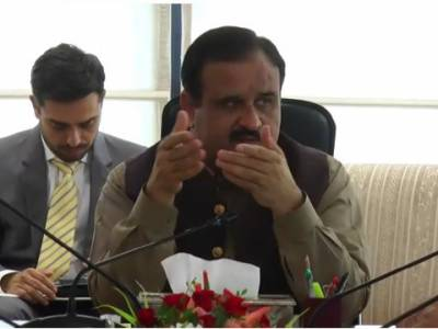 وزیراعلیٰ پنجاب کی زیرصدارت اجلاس، پنجاب سوشل سکیورٹی مینجمنٹ کمپنی کے بورڈ آف ڈائریکٹرز کی ازسر نو تشکیل اور دیگر امور کا جائزہ لیا گیا