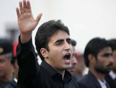 بلاول بھٹو زرداری کا وفاقی حکومت کی جانب سے سندھ کے تین اسپتالوں کا کنٹرول اپنے ہاتھوں میں لینے پر شدید تحفظات کا اظہار